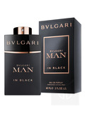 Man In Black TESTER